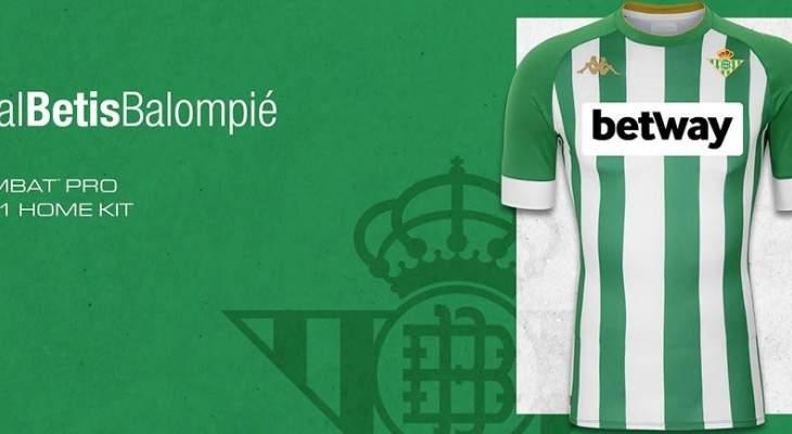 ريال بيتيس يكشف عن قميصه الأساسي لموسم 2020-2021