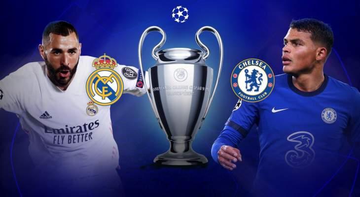 التشكيلة المتوقعة لمواجهة تشيلسي وريال مدريد