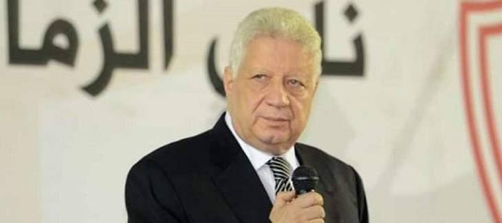 مرتضى منصور لوزير الرياضة : امنحوا لقب الدوري  للاهلي وأنقذوا الأرواح
