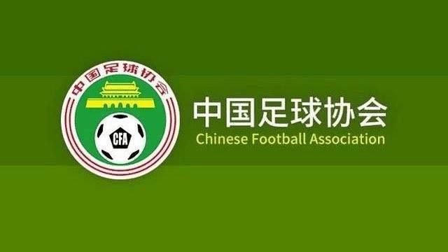 تيانجين الصيني يعلن افلاسه