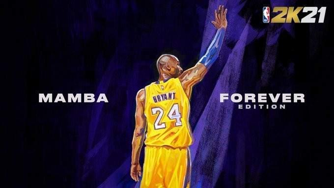 كوبي براينت حاضراً على غلاف NBA 2K21