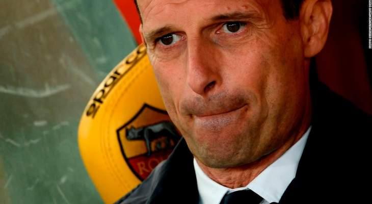 كالتشيو ميركاتو يؤكد: هناك إتفاق بين روما واليغري