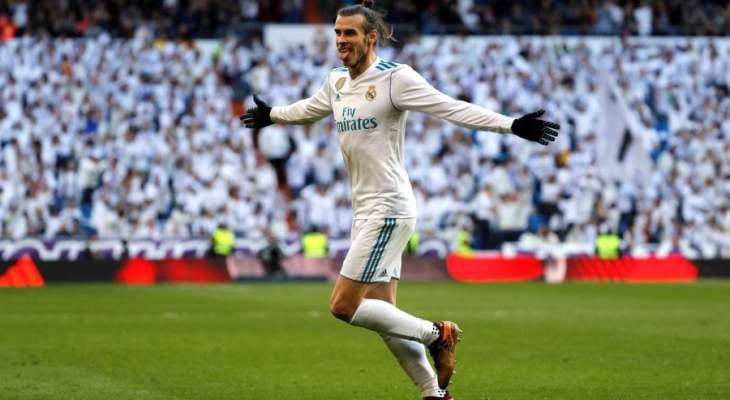 بايل الافضل في ريال مدريد خلال شهر كانون الثاني