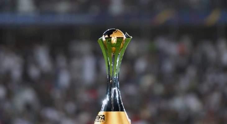 خاص: كأس العالم للأندية.. الهروب إلى النفق!