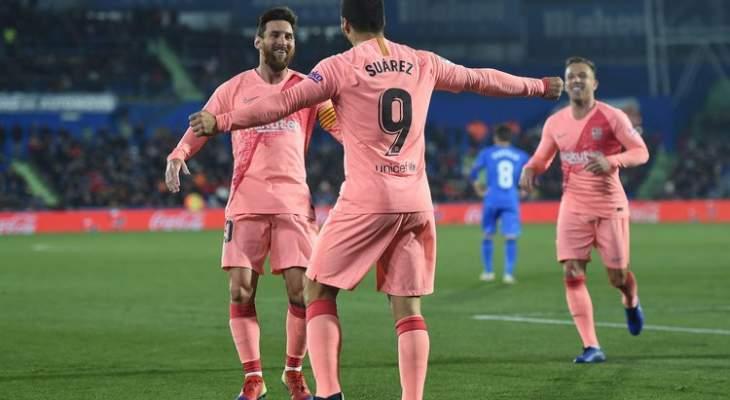 اهداف مباراة برشلونة وخيتافي في الجولة ال18