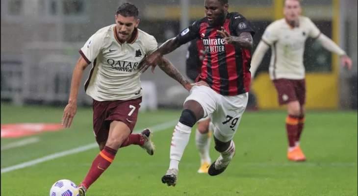 ميلان يتمسك بصدارة ترتيب الدوري الايطالي بعد الجولة الخامسة