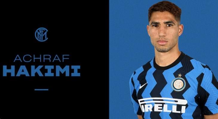 الإنتر يضم المغربي أشرف حكيمي من ريال مدريد