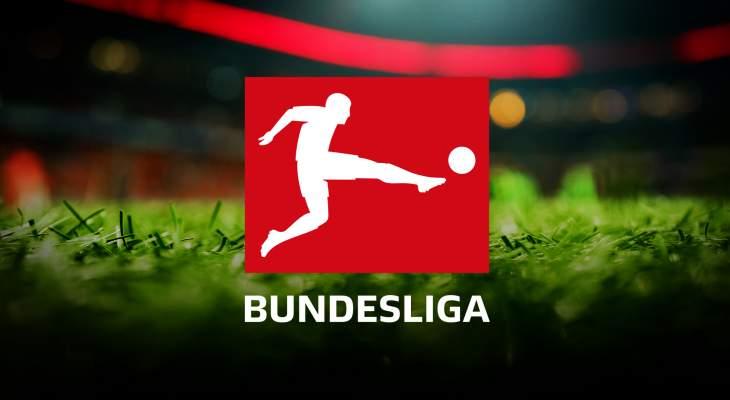 ترتيب الدوري الألماني بعد نهاية الجولة 27