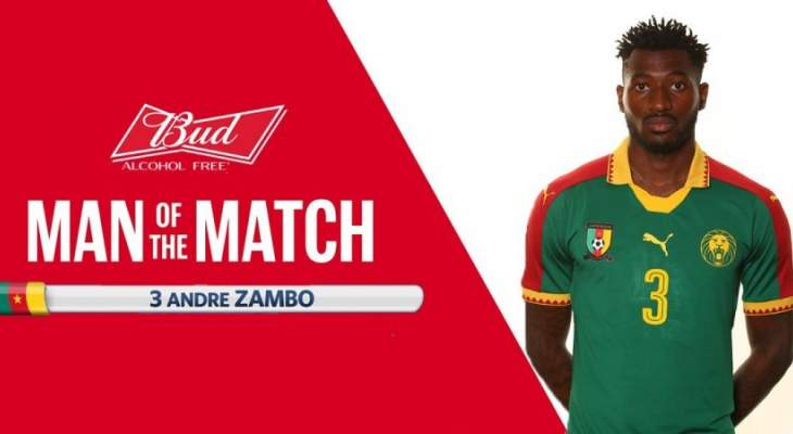 زامبو أفضل لاعب في مباراة الكاميرون وأستراليا