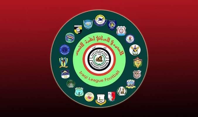 امانة بغداد يتجاوز الحدود بالدوري العراقي