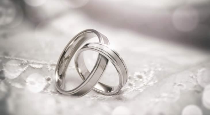زواج القائد