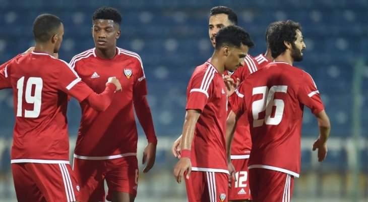 الاولمبي الاماراتي يواجه نظيره الكوري في ختام كأس دبي الدولية الودية