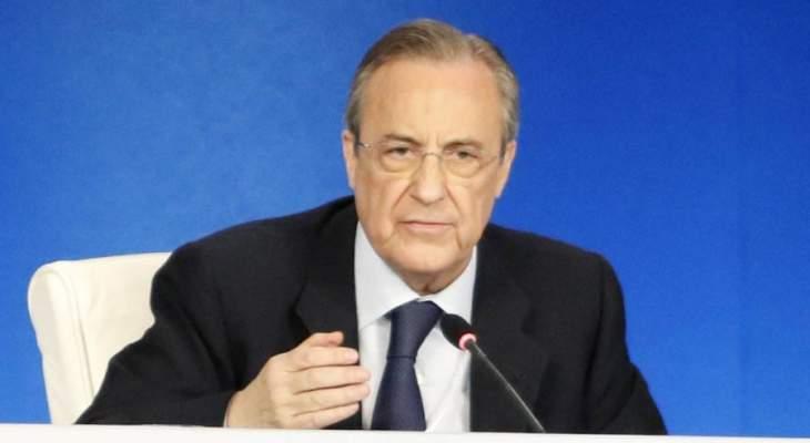 بيريز يدافع عن حملة السوق الصيفية لريال مدريد