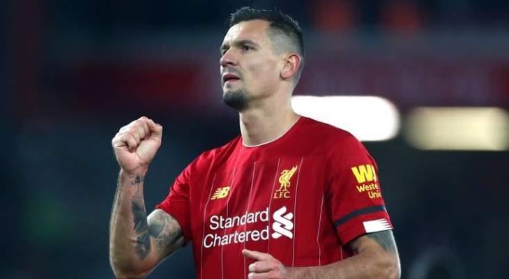 ليفربول يتجه إلى تمديد عقد لوفرين