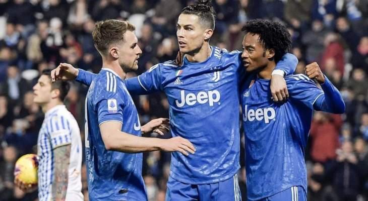 اليوفي يخطط لـ صفقة جديدة من ريال مدريد
