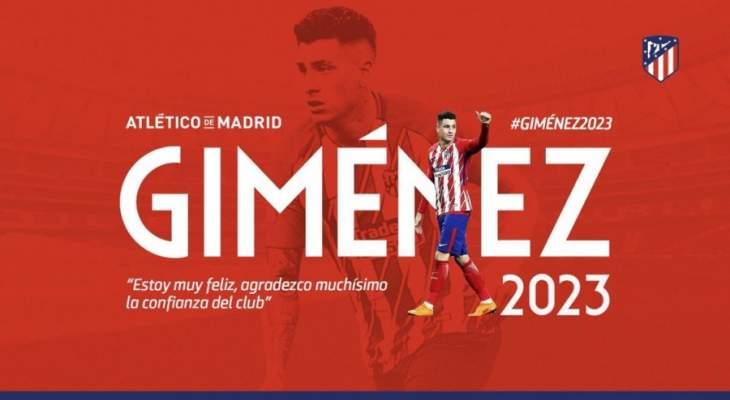 خيمينيز يجدد عقده مع اتلتيكو مدريد
