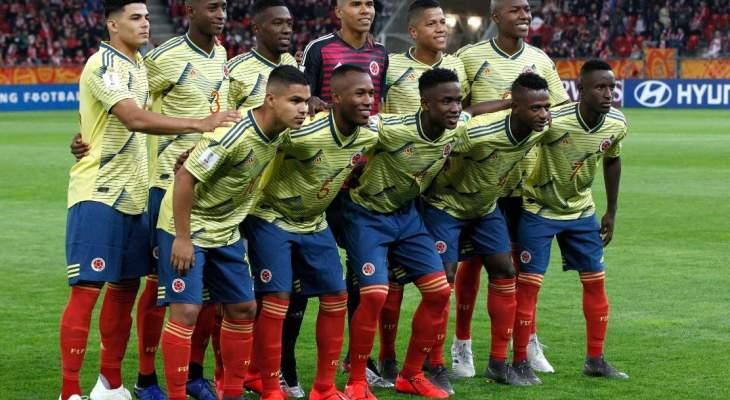 كولومبيا تهزم بولندا وتعادل اليابان والإكوادور في كأس العالم للشباب