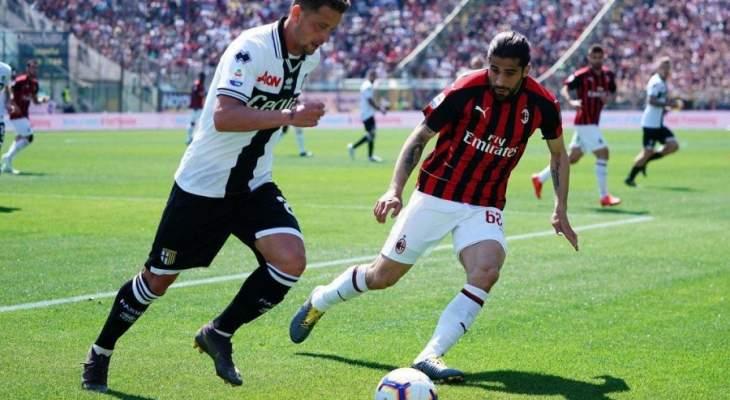 ميلان ينقاد الى تعادل مرير امام بارما ليصبح مركزه الرابع مهدد