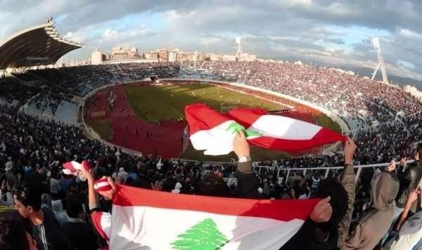 رسميًا: الإتحاد اللبناني يعلن تأجيل جميع المباريات المحليّة