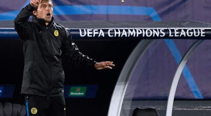 كونتي: التفاصيل الصغيرة منحت الفوز للريال