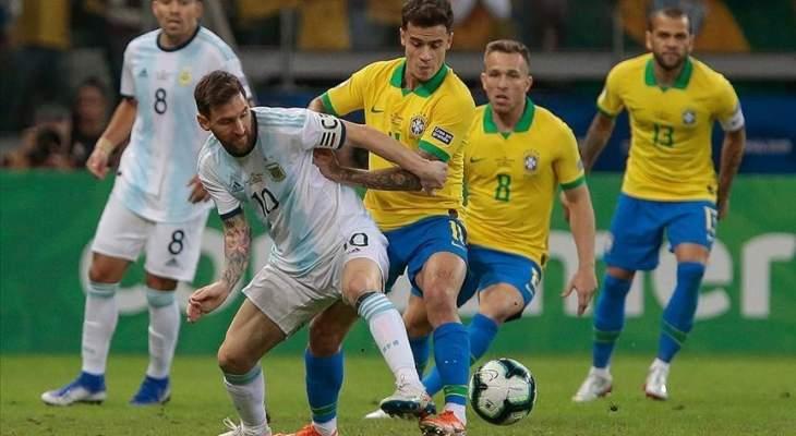 البرازيل تواجه الأرجنتين بالرياض وكوريا الجنوبية في أبو ظبي