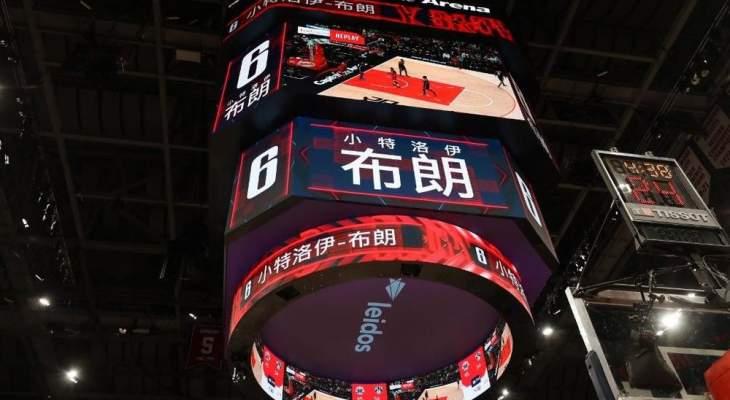 إستئناف دوري كرة السلة الصيني هذا الشهر