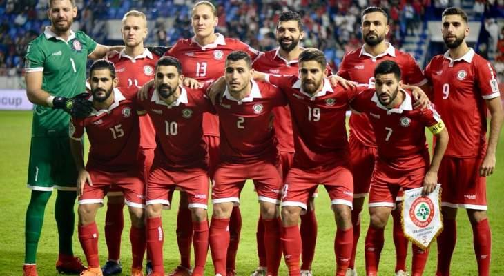 خاص- مباراة لبنان وكوريا الجنوبية قائمة في موعدها