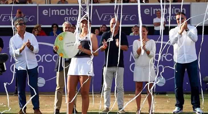 لقب بطولة مايوركا للتنس من نصيب كينن