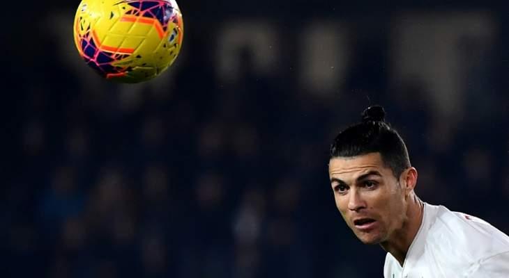 كأس إيطاليا: مواجهة العمالقة بين رونالدو وزلاتان