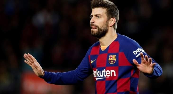بيكيه يشترط على برشلونة للبقاء