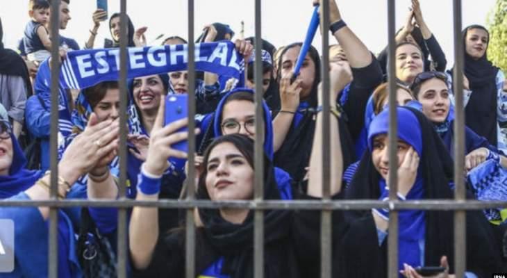 وفاة مشجّعة إيرانية بعدما أضرمت النار بنفسها