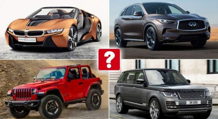 أبرز السيارات المنتظرة في معرض لوس أنجلوس الدولي