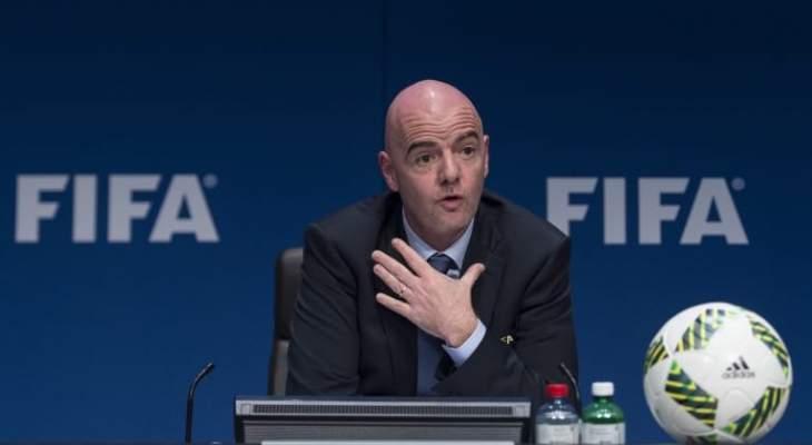 انفانتينو : مونديال الأندية سيكون الافضل بمشاركة 24 فريق