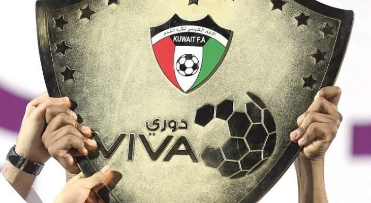 خاص: نظرة فنية سريعة على أبرز ما حمله الدوري الكويتي في موسم 2018-2019
