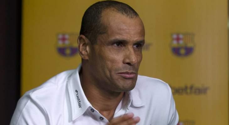 ريفالدو: إيسكو يجب أن ينتقل إلى الدوري الإنكليزي الممتاز