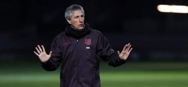 موجز المساء: ساينز بطل سباق رالي داكار، الكشف عن خطط سيتيين مع برشلونة والسد يحرز كأس قطر على حساب الدحيل