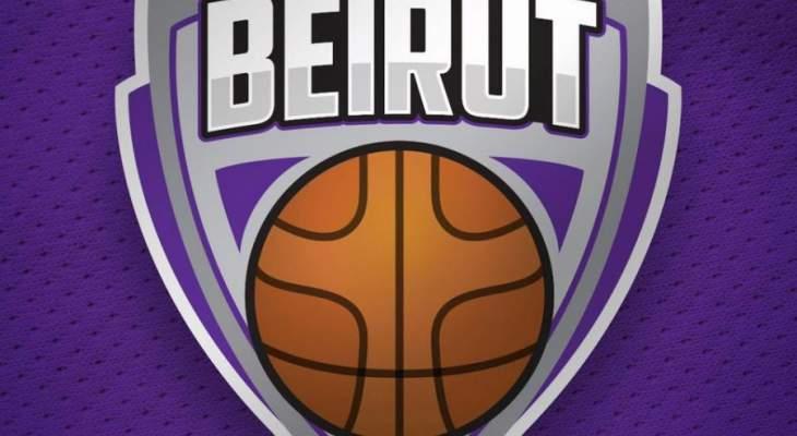 خاص: بيروت تفوق على المتحد وتألق بوجي لبنانيا وإفيبرا اجنبيا في السلسلة