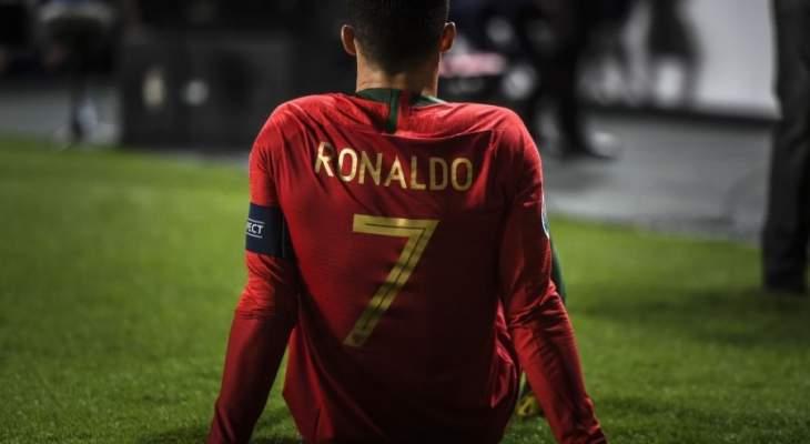 رونالدو يغيب لثلاثين يوماً عن يوفنتوس