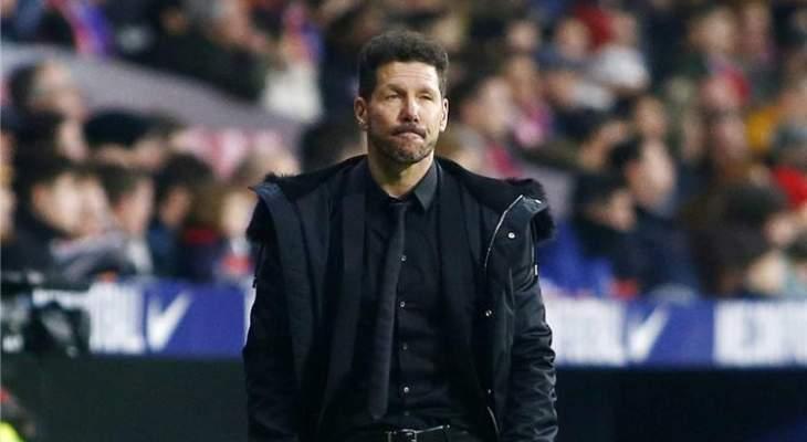 أتلتيكو مدريد يؤكد غياب لاعبه عن مواجهة أوساسونا
