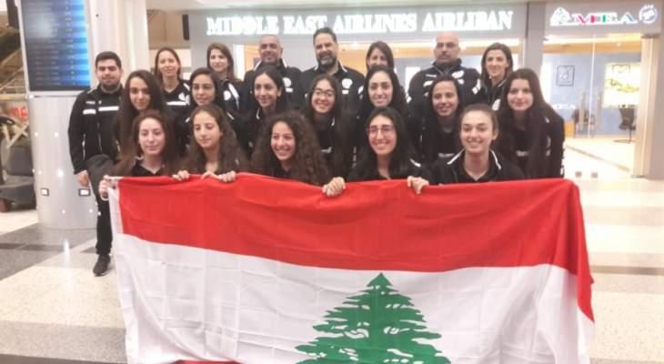 بعثة لبنان تغادر إلى اليونان للمشاركة ببطولة العالم المدرسية