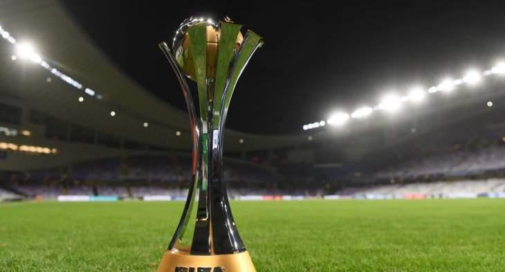 ريال يكشف عن قائمته التي ستشارك  في كأس العالم للأندية