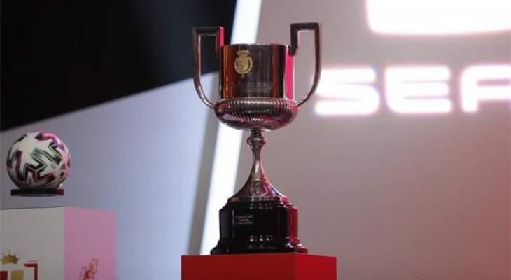 قرعة دور الـ 16 من كأس الملك: برشلونة يواجه ليغانيس وريال مدريد يقع امام سرقسطة