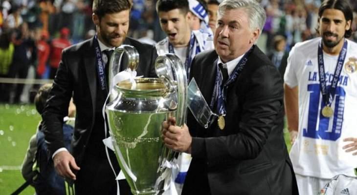 انشيلوتي: ريال مدريد النادي الأفضل في العالم