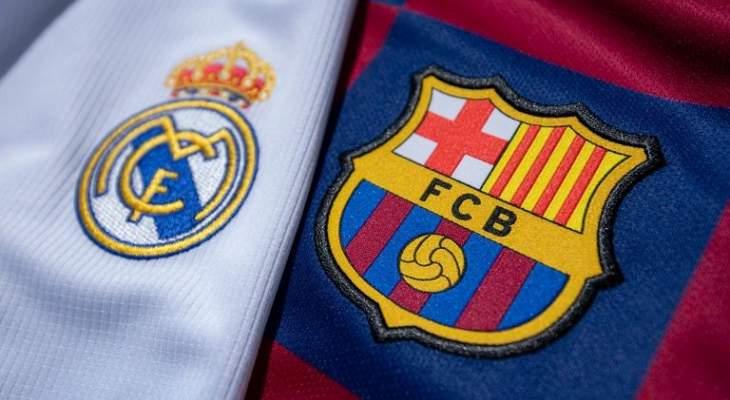 لاعبون قد يشاركون مع برشلونة لاول مرة في الكلاسيكو