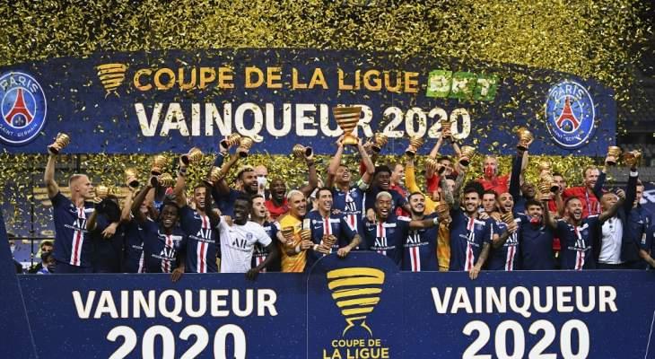 خاص: خبرة باريس سان جيرمان تفوقت على طموح ليون في نهائي كأس الرابطة الفرنسية