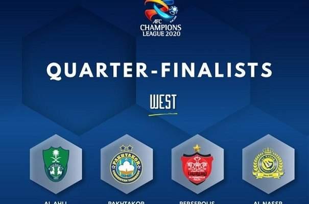 اكتمال عقد ربع نهائي دوري أبطال آسيا لمنطقة الغرب