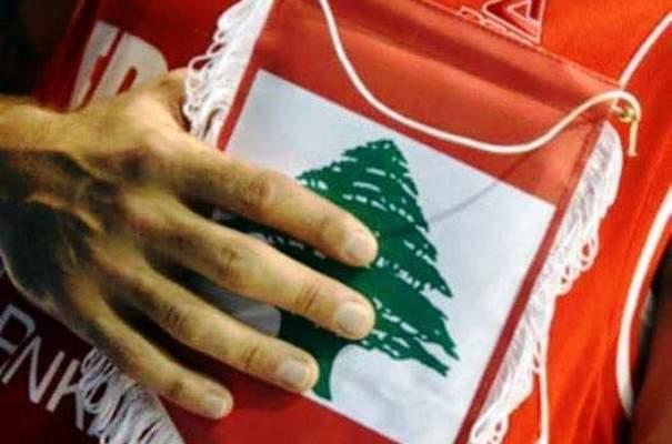 صفحة الاتحاد اللبناني تدعم شباب لبنان
