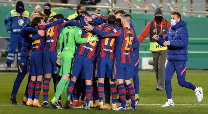 كأس السوبر الاسباني: تير شتيغن يوصل برشلونة للنهائي بعد ضربات ترجيح ماراتونية امام سوسييداد