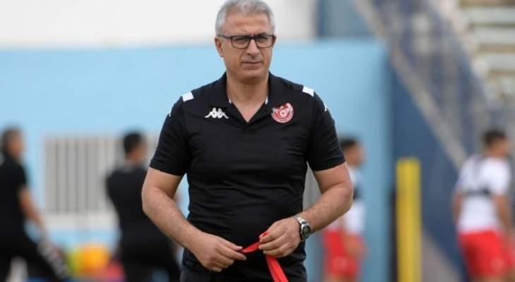 مدرب تونس: استفدنا من المباراة أمام غينيا الاستوائية