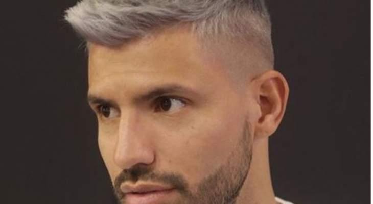 سيرجيو اغويرو بمظهر جديد